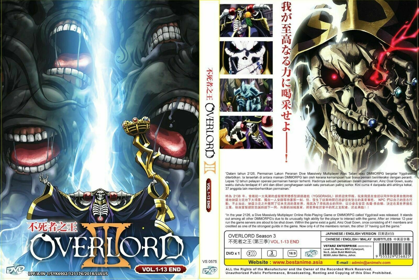 Overlord Season 3 Series (1-13 End) English Dubbed dvd Ship From USA