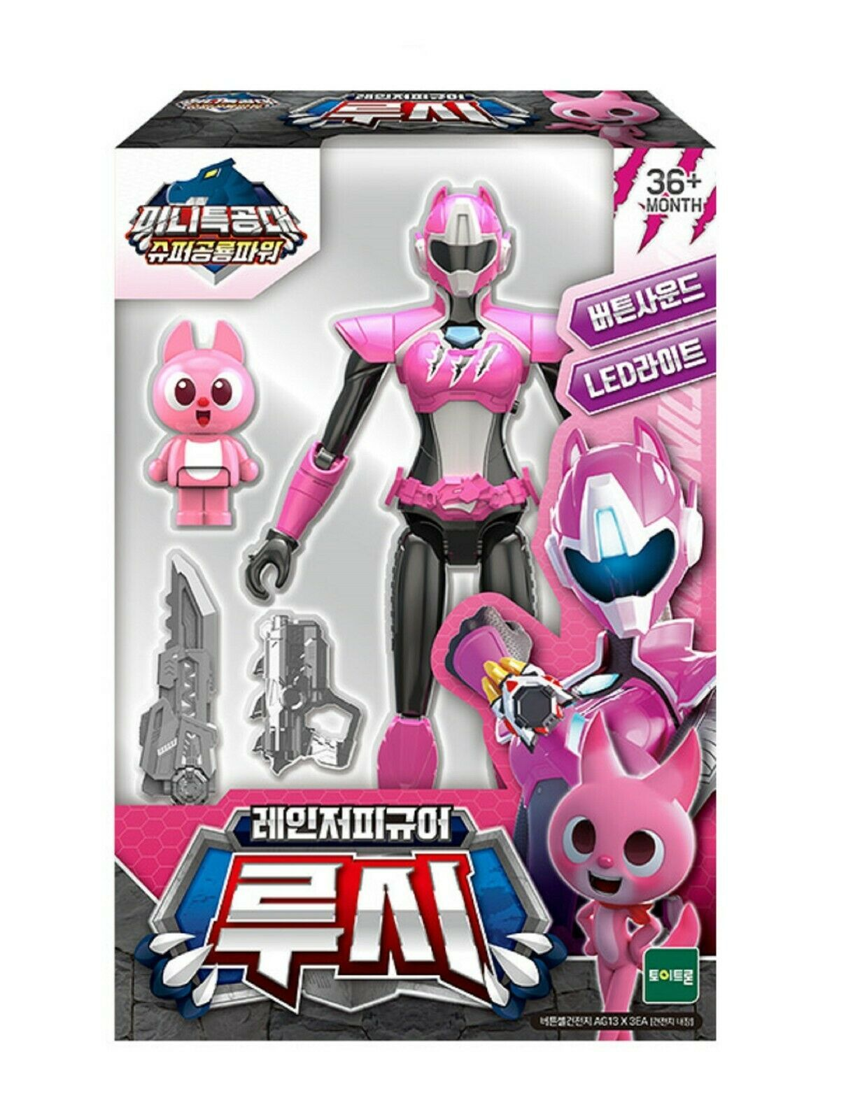 Miniforce Lucy Ranger Figure Super Dinosaur Power Sound Toy