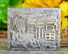 Vintage Bird Egret Heron Oriental Asian Symbols Brooch Pin Harmans  - £21.37 GBP
