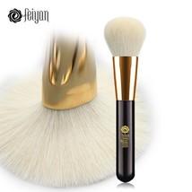 Feiyan Large Soft Natural Goat Hair Makeup Powder Brush Professional Fou... - $5.99
