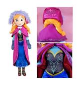 "Disney Store Frozen Anna Plush 16"" inches Soft Doll - BRAND NEW - $17.81"