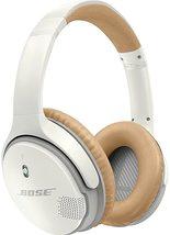 Bose SoundLink II Around-Ear Wireless Headphones - White - Used Like New - $99.95