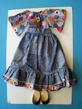 1984 FISHER PRICE MY FRIEND PATIO PARTY DENIM  ... - $34.65