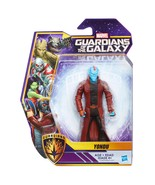Marvel Guardians of the Galaxy Wave 2 Yondu 6 Inches Action Figure - $14.88