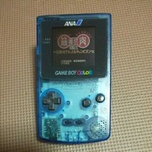 Game Boy Color ANA Limited Edition Nintendo GBC All Nippon Airways Co - $196.49