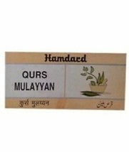 Unani Medicine Hamdard Qurs Mulayyan 200 Tablets - $27.71