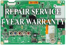 Repair Service Lg Main Board 55LV5500-UA and 50 similar items