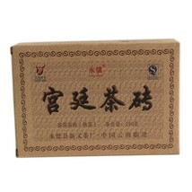 Yunnan 250g Court Brick Puer Ripe Tea Black Tea Cooked Tea - $16.82