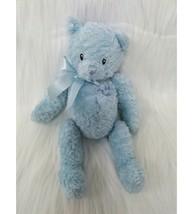 "9"" Baby Gund My First Teddy Blue 58129 Lovey Plush Baby Toy B57 - $12.97"