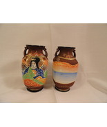 Pair Japanese Moriage Small Vases Goddess Brown Orange Gold Mint - $2.49