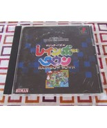 Logic Puzzle Rainbow Town Sony PlayStation Japan Import US seller - $8.01