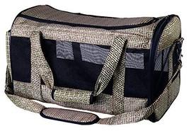 Trixie 28882 'malinda' Bag Nylon 27 ラ 30 ラ 50cm Bronze #gjb - $54.29