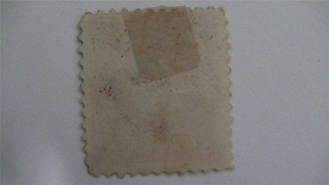Old Postage Due Unwatermarked Carmine USA Used 5 Cent Stamp