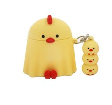 Romane AirPods Peep Peep Protective Silicone Skin Cover Case Keychain (Yellow) image 2
