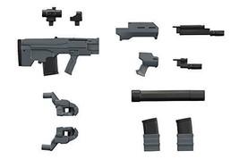KOTOBUKIYA M.S.G Weapon Unit 37 ASSAULT RIFLE 2 Model Kit NEW from Japan... - $69.28