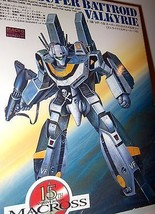 Bandai Macross 1/100 VF-1S Super Battroid Valkyrie Model Kit P22 JAPAN V... - $30.74