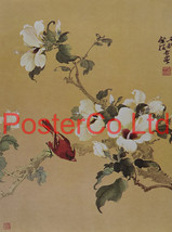 Red Bird (Oriental Art) - Chow Chian-Chu & Chow Leung Chen-Ying - Framed... - $51.00