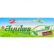 Twin Lotus Thai Herbal Natural Fluoride Free Black Toothpaste 150g Pack ... - $17.82