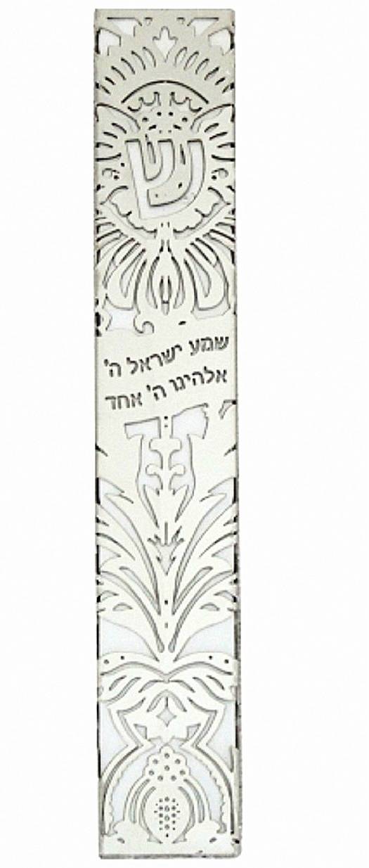 Judaica Mezuzah Case Metal Decorated Cutout Plate Shema Israel 12 cm