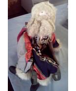 Santa Vintage Handmade 1950s Silk Patchwork Woo... - $52.00