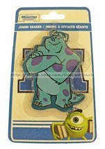 MONSTER UNIVERSITY* James Shaped JUMBO ERASER School/Office DISNEY Blue ... - $2.98