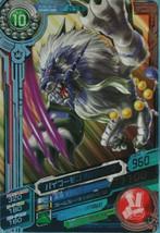 Bandai Digimon Fusion Xros Wars Data Carddass SP ED 1 Rare Card Baihumon - $16.99