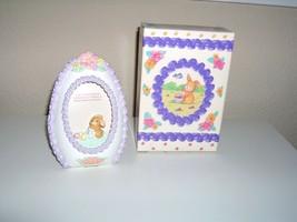 Avon Easter Memories Photo Picture Frame 1991 Bunny Rabbit Egg Shadow Box - $4.99