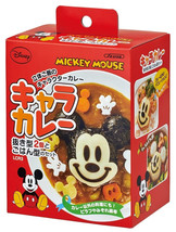 Mickey Mouse Deco Rice Mold - Bento Rice Moud - Disney Curry Mold - $10.75