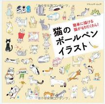 Japanese Ballpoint Pen illustrations Technique - Cats - BallPoint Pen Ki... - $16.50