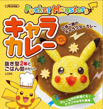 Pokemon Pikachu Deco Curry Rice Mold - Bento Kare Mold - $10.50