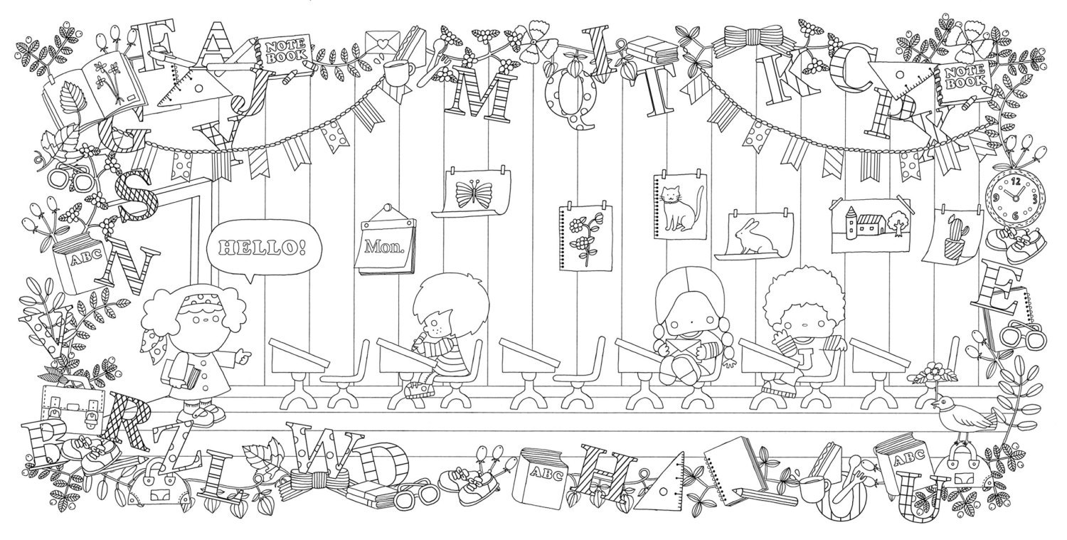 Hello kitty and friends smile coloring book and 50 similar - Coloriage hello kitty ...