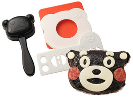 Kumamon Rice Ball  Oniguiri Mold Tools by Arnest - $10.00