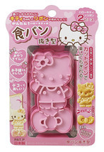 Hello Kitty Toast Cutter - Sandwich Mold  Sanrio - Lunch Mold - By Oask - $10.23 CAD