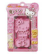 Hello Kitty Toast Cutter - Sandwich Mold  Sanrio - Lunch Mold - By Oask - $10.34 CAD
