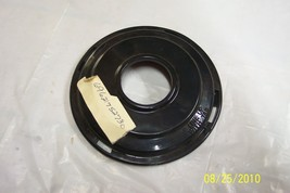 Echo Trimmer Head Cover 69621752733 - $5.00
