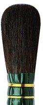 da Vinci Series 710 Double Quill Gilder Mop Ova... - $201.12