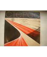 Vintage Rare Soviet Russian Ussr Classic Music LP    - $26.26