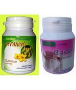 FAT BURNER + LAXATIVE SET Diet Weight Loss Slimming Natural CLA SENNA - ... - $14.84