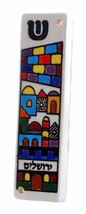 Armenian Ceramic Mezuzah Case 10 cm Colorful Jerusalem Design Judaica Israel image 3