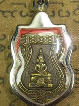 Holy Lp Sothon B.E. 2528 with Necklace Top Powerful Thai Buddha Amulets ... - $29.99