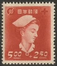 1948 Red Cross Nurse Japan Postage Stamp Catalog Number B9 MNH