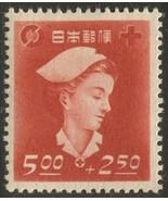 1948 Red Cross Nurse Japan Postage Stamp Catalog Number B9 MNH - $8.95