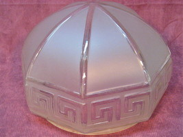 Antique Glass Dome from Mastbaum Theater in Philadelphia, PA.  - $55.00