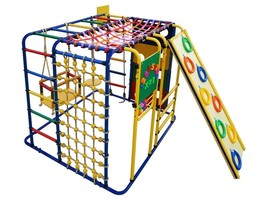Cubby-U Plus: Kid's playground set wih accessories - $731.79