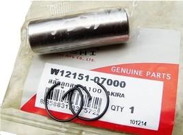 Suzuki GT250 ('75/'76/'77) GT380 ('72-'77) Piston Pin with Clips New - $6.89