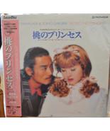 Picaresque Marchen - Momo no Princess [PILA-1369] Laserdisc Japanese Pop - $39.15