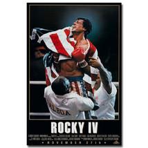 Rocky Balboa Motivational Inspirational Poster ... - $13.95