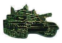 12 Pins - ARMY TANK , military hat lapel pin #4552