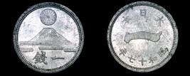 1942 (YR17) Japanese 1 Sen World Coin - Japan - Mount Fuji - $7.99