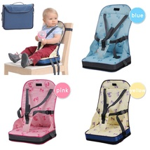 Portable Baby Booster Seat Baby Dinning Chair High Chair Compact And Fol... - $24.49
